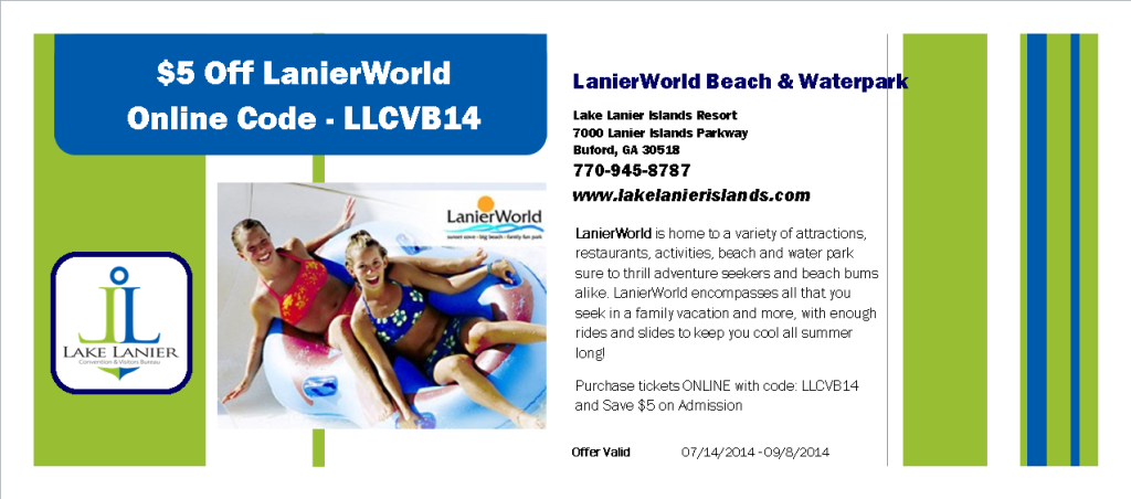 Lanier World